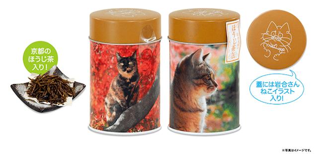 猫の京都グッズ ほうじ茶缶