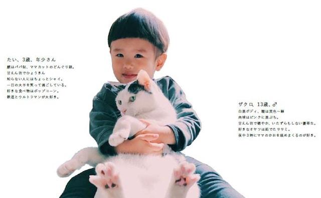 猫の「ザクロ」を抱っこする3歳になった男の子「たい」