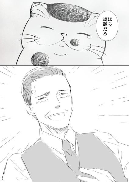 「おじさまと猫」に登場する男性と猫のふくまる