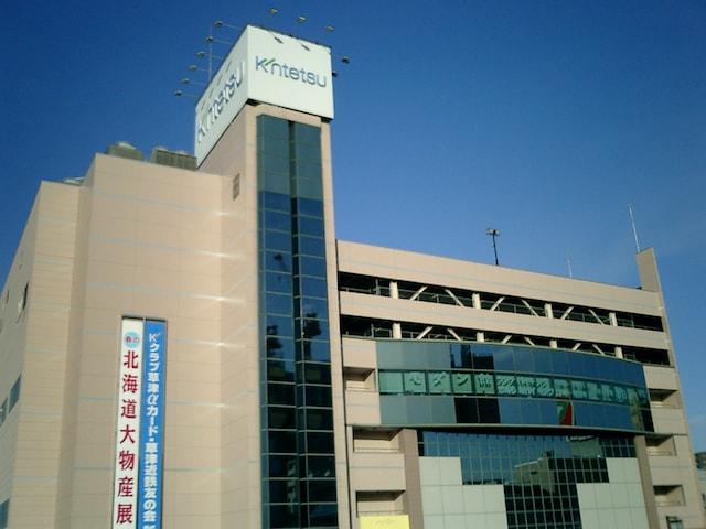近鉄百貨店 草津店の外観