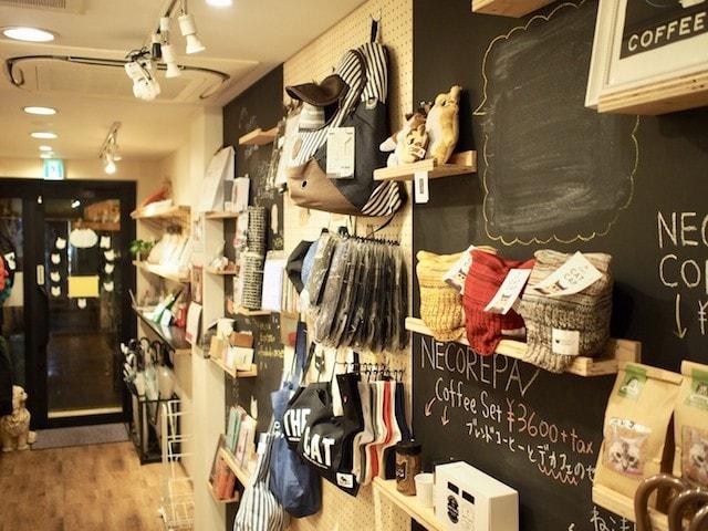 大阪ネコビル・ネコリパブリック大阪心斎橋店で販売している猫グッズ