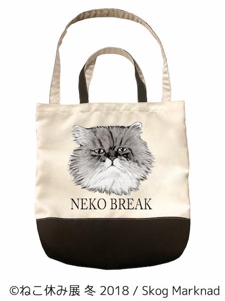 しょんぼり猫のふーちゃん コラボトートバッグ