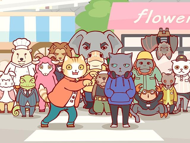 猫の手を貸したい系アニメ「働くお兄さん!」TV放送&コミック連載を開始