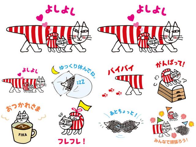 赤と白の可愛いシマシマ模様♪ 猫のマイキーがLINEスタンプに初登場