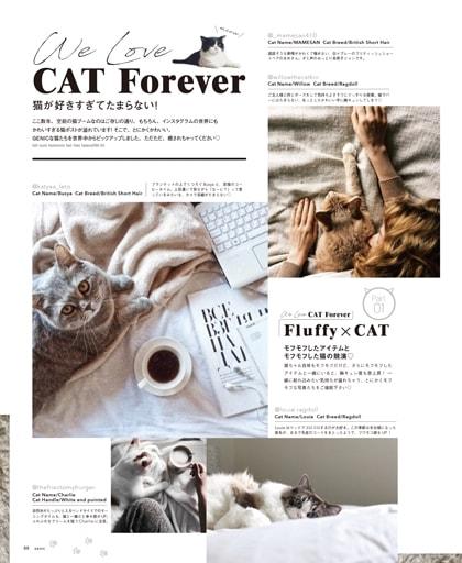 女子カメラGENIC(ジェニック)の2018年3月号の猫特集「We Love CAT Forever」