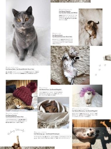 女子カメラGENIC(ジェニック)の猫特集「We Love CAT Forever」