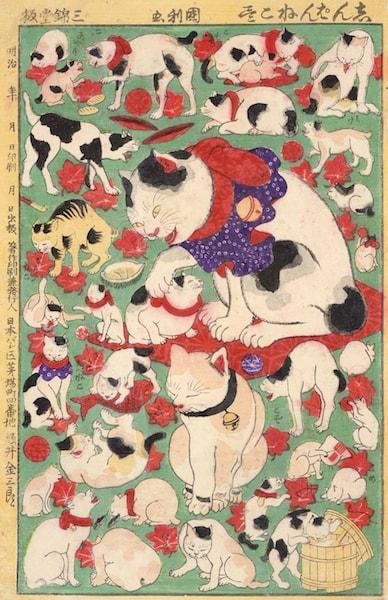 猫の浮世絵・歌川国利「志んぱんねこ尽」