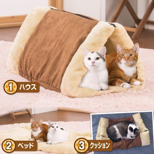 ネコうっとりハウスの形態変化イメージ、猫ハウス、猫ベッド、猫クッション