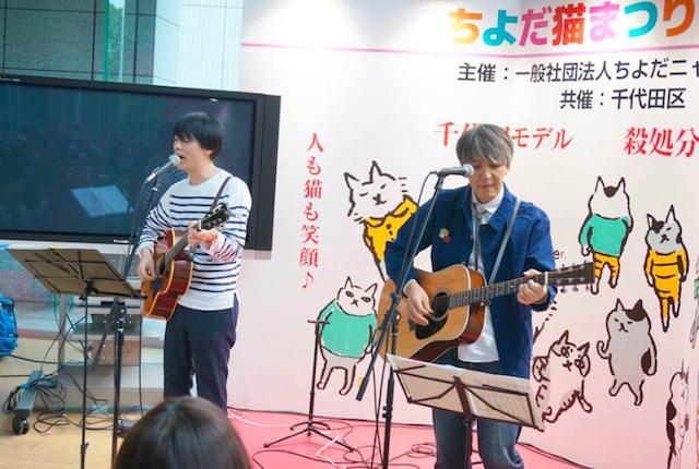 音楽ライブ風景 by ちよだ猫まつり
