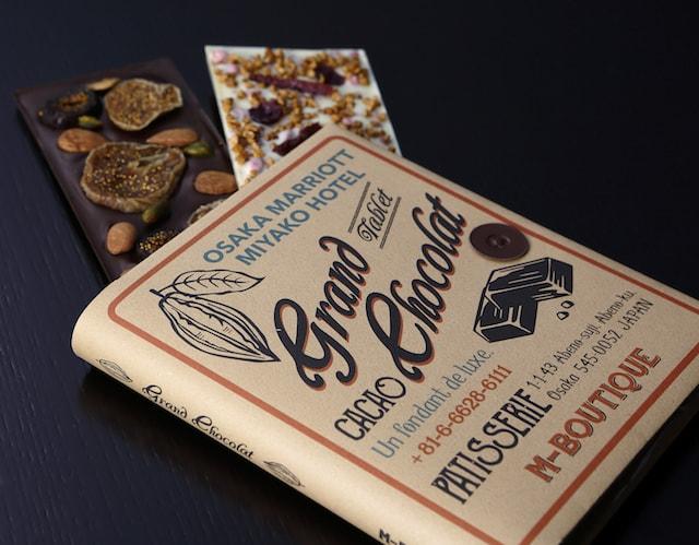 タブレットショコラの手帳型のオリジナルパッケージ