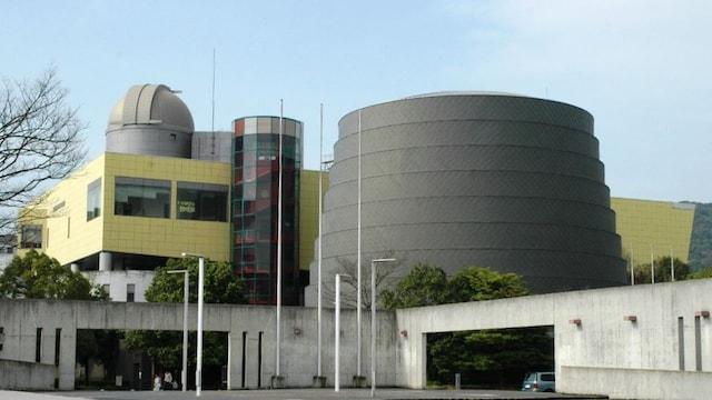 長崎市科学館(スターシップ)の外観