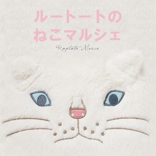ROOTOTE(ルートート)の猫トートバッグイベント「ねこマルシェ」