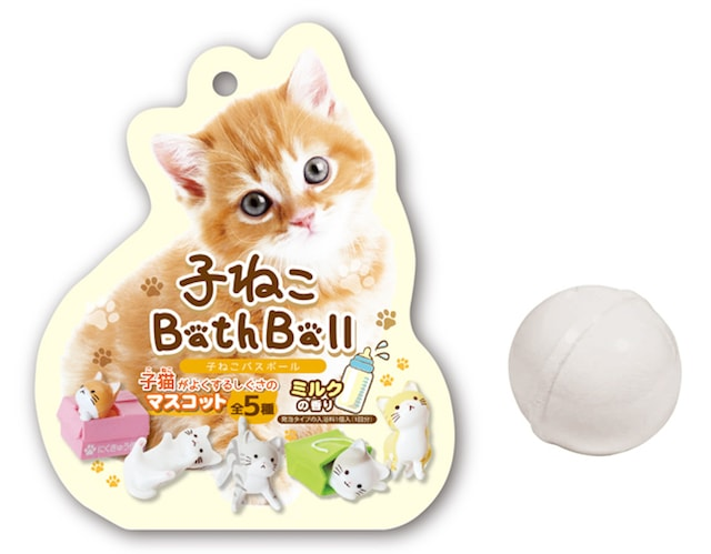 子猫のマスコット入りバスボール「子ねこバスボール(Bath Ball)」
