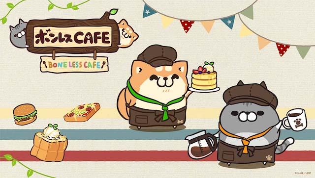 ボンレス犬とボンレス猫のコラボカフェ「ボンレスCAFE」