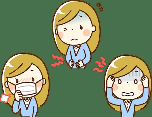 猫アレルギーの症状に苦しむ女性のイメージイラスト