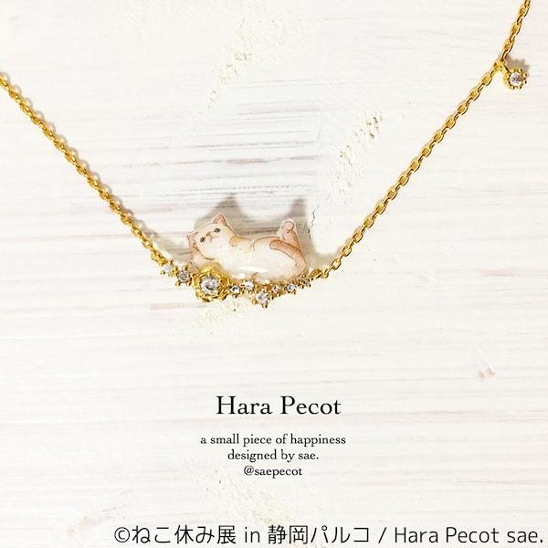 お花畑で遊ぶ子猫ネックレス by Hara Pecot sae.