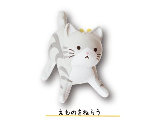 獲物を狙う猫のマスコット by 子ねこバスボール