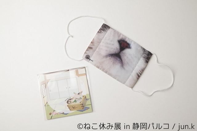 猫のマスク by jun.k