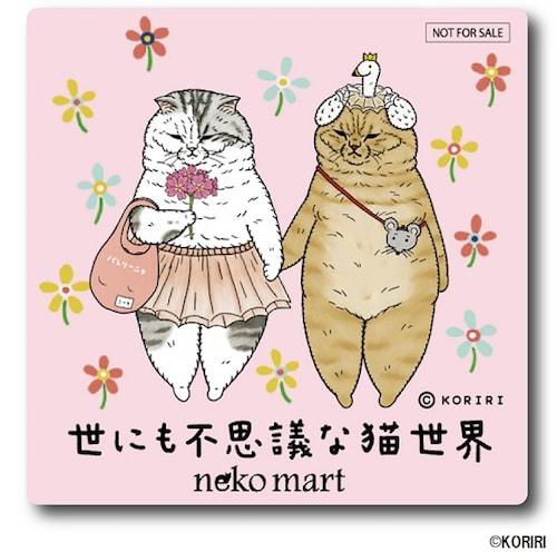 世にも不思議な猫世界×ネコマート
