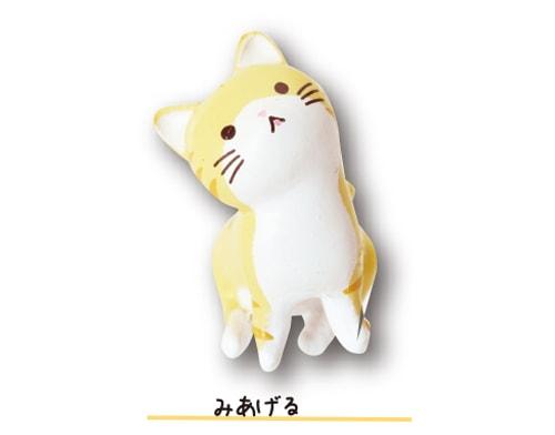 見上げる猫のマスコット by 子ねこバスボール