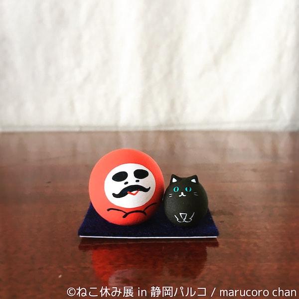 猫の置物 by marucoro chan