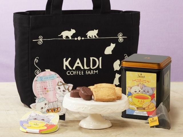 今年も発売決定!カルディの猫アイテム詰め合わせ「ネコの日バッグ」