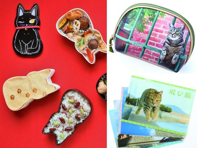 新宿小田急で岩合光昭さんの猫グッズや話題のネコ型お弁当を販売
