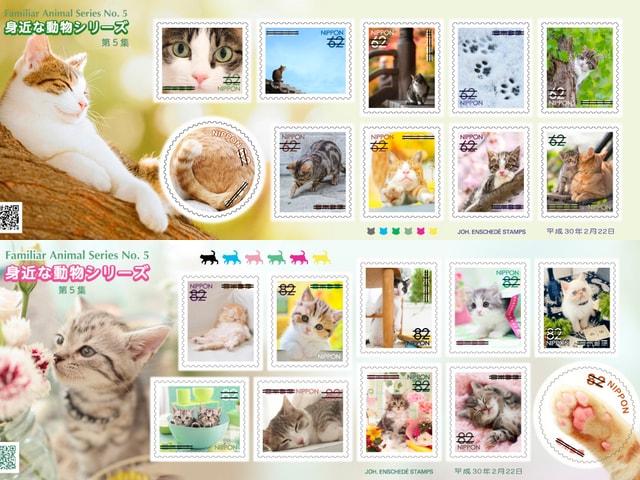 郵便局が2/22に「猫」をテーマにした切手を発売!身近な動物シリーズ