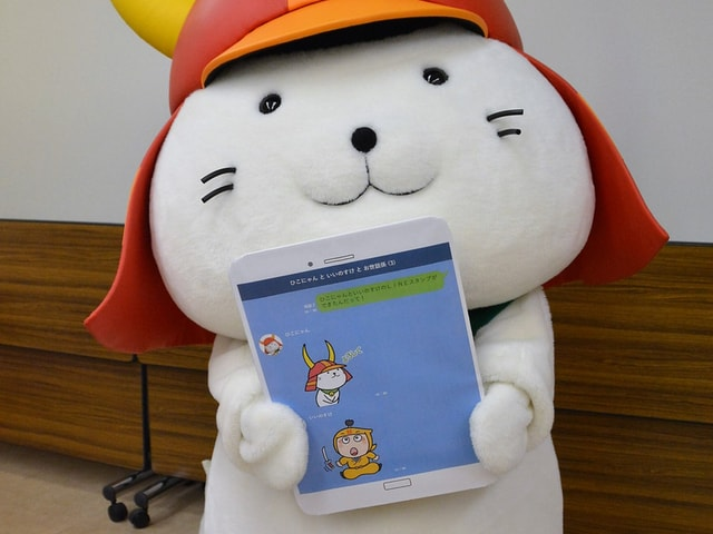 彦根市の人気猫キャラクター「ひこにゃん」のLINEスタンプが配信開始
