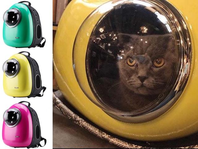 宇宙船のような猫キャリーバッグ「アニマリュック」の新作アイテム