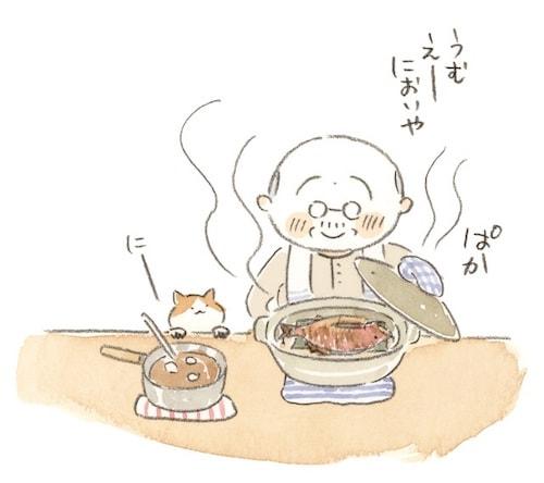 漫画「ねことじいちゃん」に登場する、大吉じいちゃんと猫のタマ