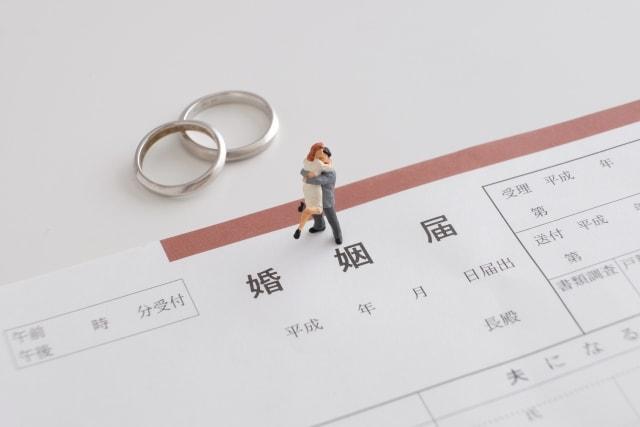 婚姻届のイメージ写真