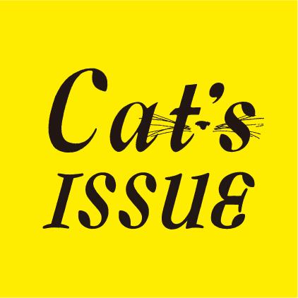 Cat's ISSUE(キャッツ・イシュー)のロゴ