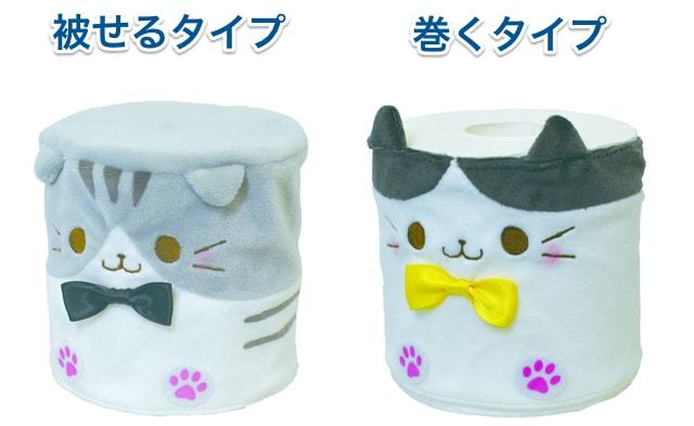 猫のトイレットペーパーカバー、被せるタイプと巻くタイプの比較