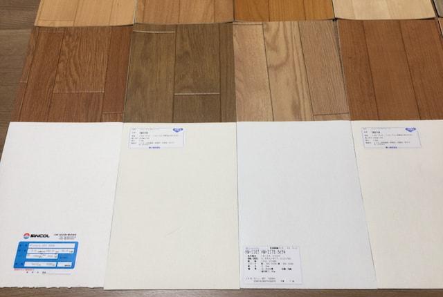 クッションフロアのサンプル裏面には製品名や型番が記載