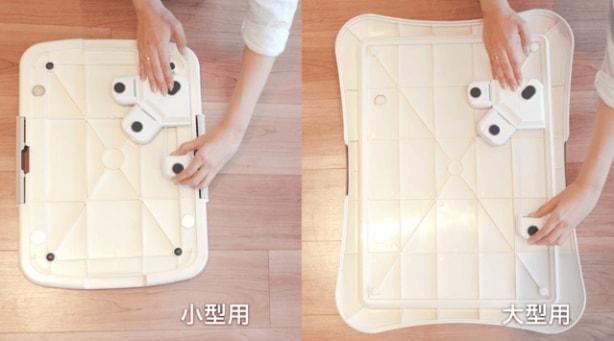 ペットのスマート体重計くるみスケール(KURUMI SCALE)の設置方法