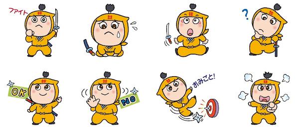 彦根市のキャラクター「いいのすけ」のLINEスタンプ
