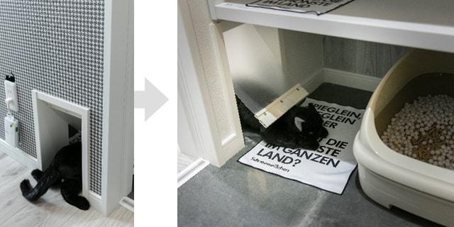猫専用のドアが付いたトイレスペース by necofino(ネコフィーノ)