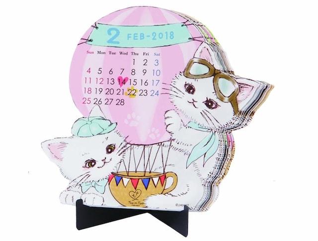 カルディコーヒーの猫ジャンナッツ オリジナルカレンダー