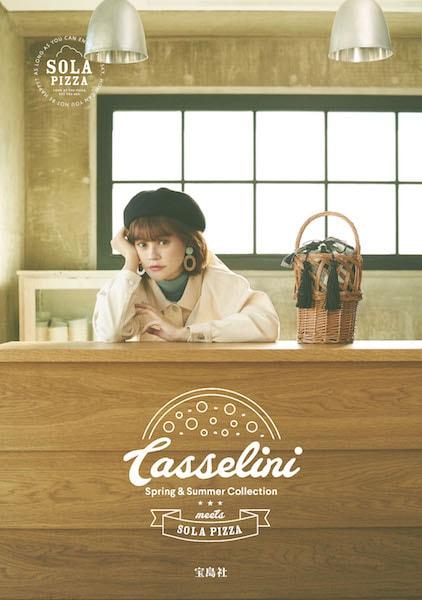 Casselini Cat サコッシュBookのミニブックイメージ