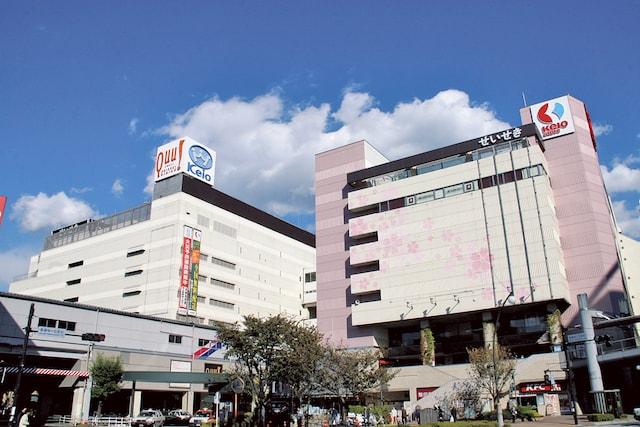 京王聖蹟桜ヶ丘ショッピングセンター