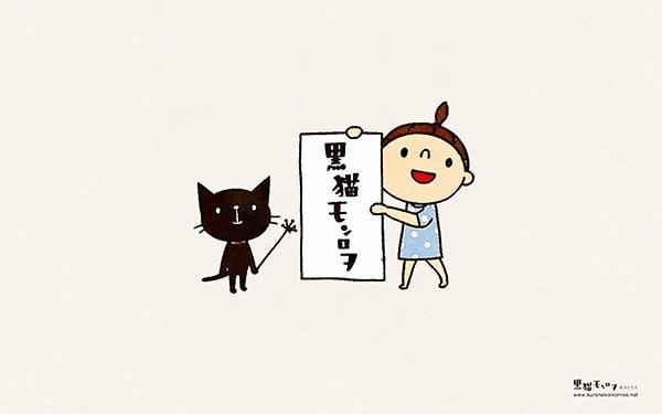コミックエッセイ「黒猫モンロヲ」