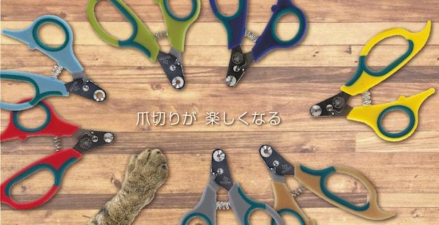 アメリカの獣医が開発した猫の爪切り「Zen Clipper(ゼンクリッパー)」