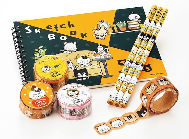 マスキングテープ&スケッチブック&えんぴつ by タマ&フレンズ 〜うちのタマ知りませんか?〜