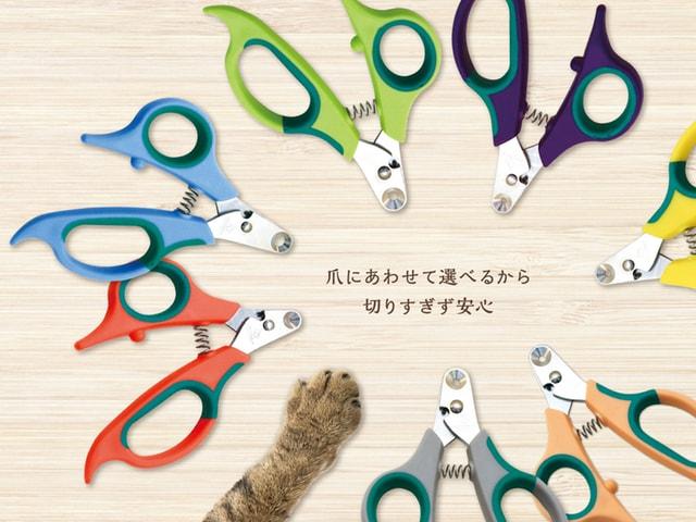猫の爪のサイズに合わせて選べる爪切り Zen Clipper(ゼンクリッパー)