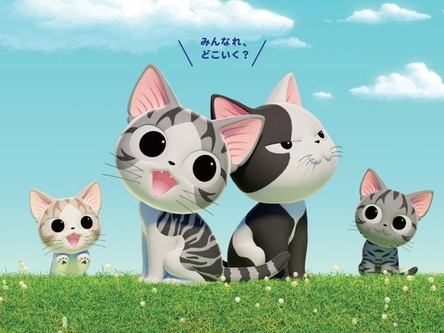 人気の猫アニメ「こねこのチー ポンポンらー大旅行」4月から放送開始