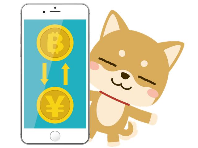 猫カフェが仮想通貨「NEM(ネム)」を使った支払い&募金に対応