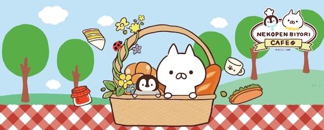 人気のキャラクター「ねこぺん日和コラボカフェ」