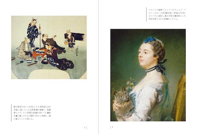 歌川国芳、ジャン=バプティスト・ペロノーが描いた猫の作品 by 猫の世界史