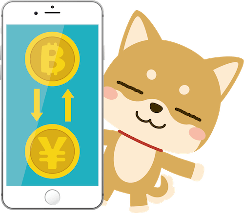 スマホによる仮想通貨の決済イメージイラスト